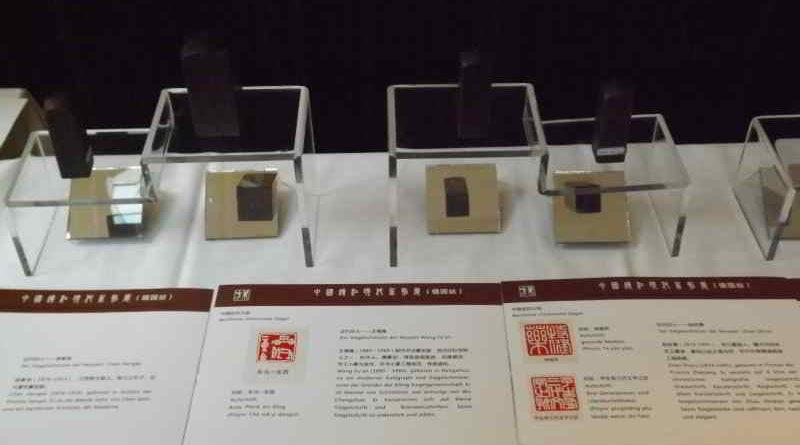 Ausstellung über chinesische Siegelschnitzerei in Berlin