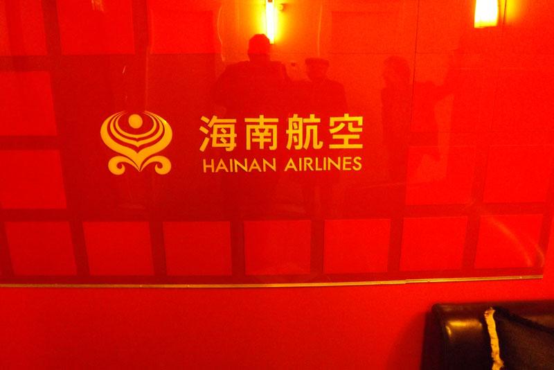 Schild Hainan Airlines